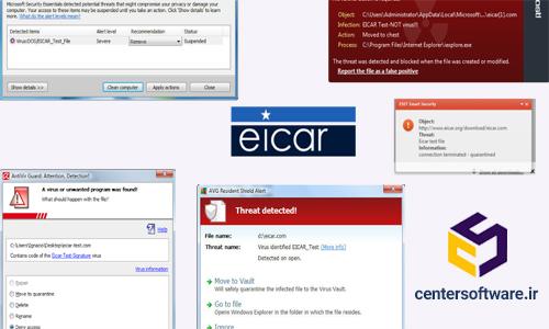 آزمون EICAR، بهنرین تست اورجینال بودن نرم افزار آنتی ویروس
