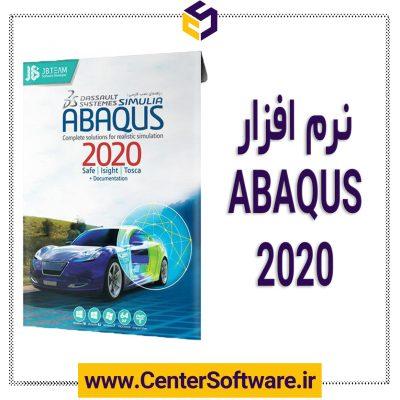 خرید نرم افزار Abaquse 2020