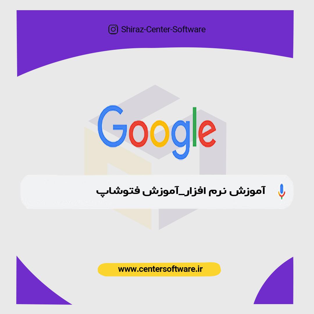 اهمیت استفاده از اپراتور منفی ( - ) در جستجوی گوگل