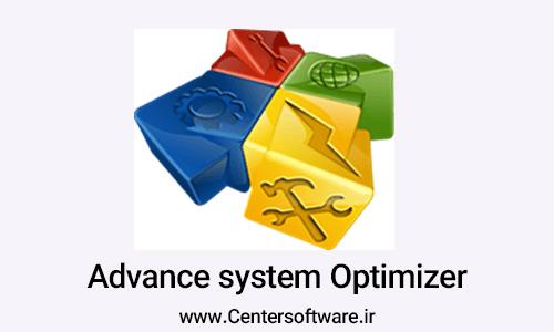 نرم افزار بهینه ساز رایانه (Advance system Optimizer )