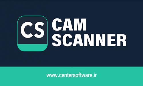 نرم افزار کاربردی CamScanner برای موبایل