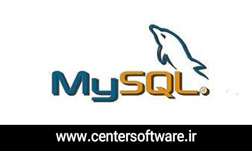 آموزش گام به گام نرم افزار MYSQL