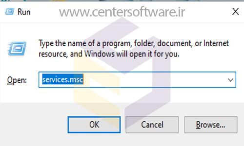 غیر فعال کردن دستی آپدیت ویندوز 10 با services.msc