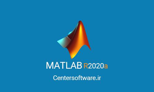 خرید نرم افزار Matlab R2020a