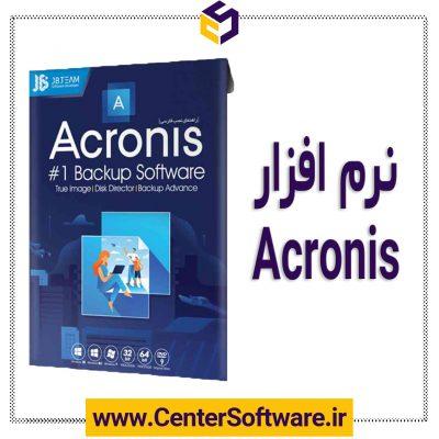مشخصات ،قیمت و خرید نرم افزار Acronis True Image 2020