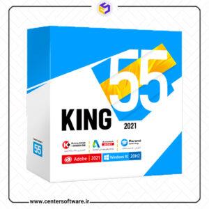 خرید king 55 ،شامل جدیدترین مجموعه نرم افزاری کینگ 2021