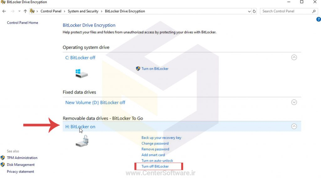 Learn how to decrypt flash memory and hard drive in Windows 10 with BitLocker