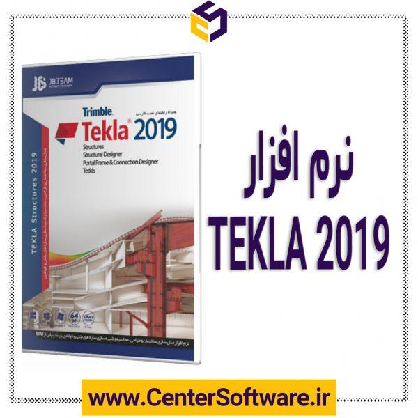 خرید نرم افزار تکلا 2019Tekla Structures 2019