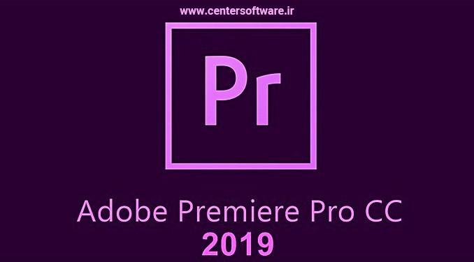 آموزش گام به گام پریمیر پرو - premiere pro