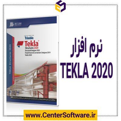 مشخصات ،قیمت و خرید نرم افزار تملا 2020 - tecla structure 2020