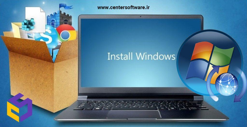 انواع خدمات نرم افزاری و سخت افزاری و نصب ویندوز در شیراز