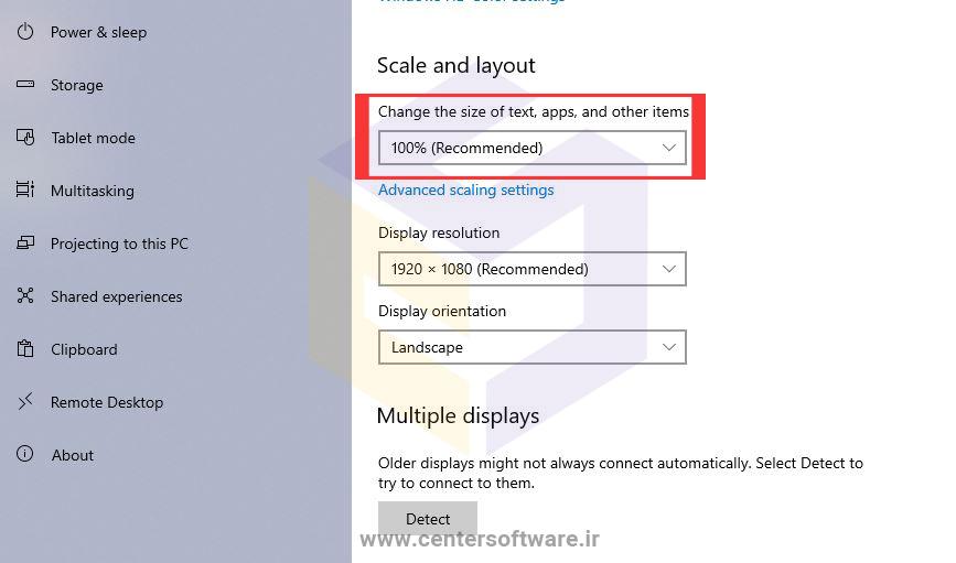 آموزش تنظیم کردن وضوح تصویر در ویندوز 10