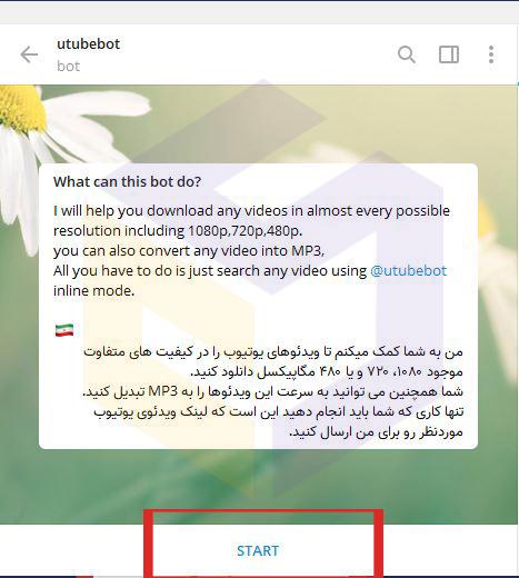 آموزش دانلود از یوتیوب ( youtube ) با ربات تلگرام