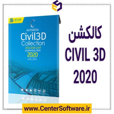 مشخصات،قیمت و خرید کالکشن civil 3D 2020
