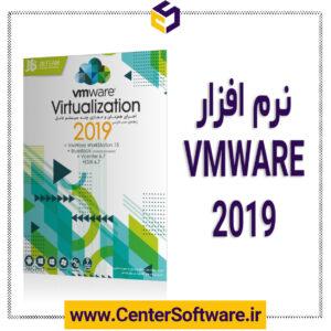 مشخصات، قیمت و خرید نرم افزار vmware 15