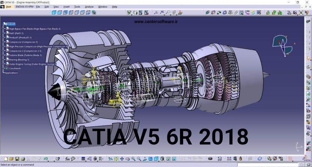 مهمترین خصوصیات نرم افزار کتیا Catia V5-6R2018
