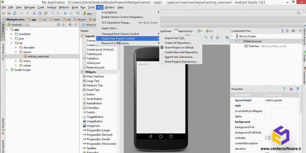 خرید آموزشبرنامه نویسی اندروید با Android Studio