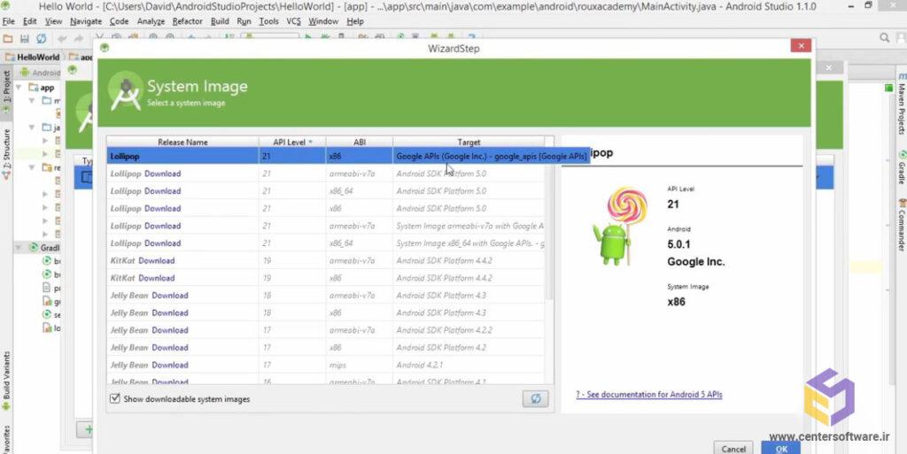 آموزشبرنامه نویسیاندرویدو ساخت نرم افزار محیط Android Studio و Android SDK