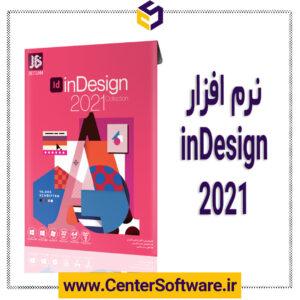 خرید نرم افزار indesign 2021