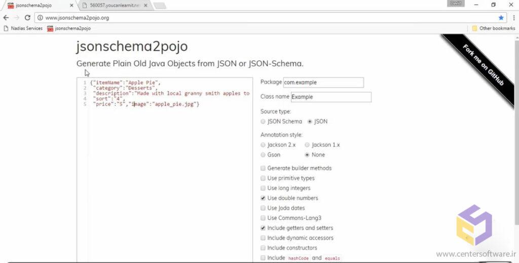 آموزش خدمات وب رستفول و API در برنامه نویسی اندروید
