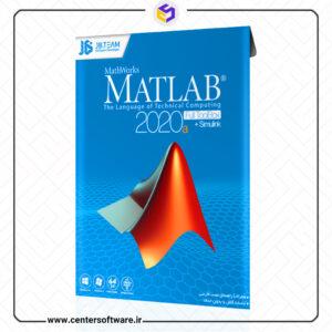 خرید نرم افزار Matlab 2020a