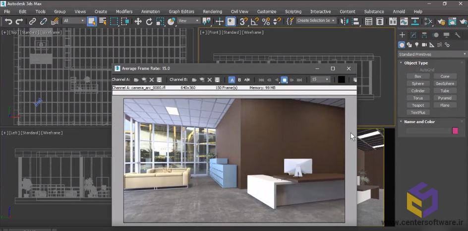 آموزش تکنیک های دوربین و نورپردازی در 3DS MAX 2021