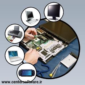 مجهزترین مرکز تخصصی تعمیر لپ تاپ در شیراز