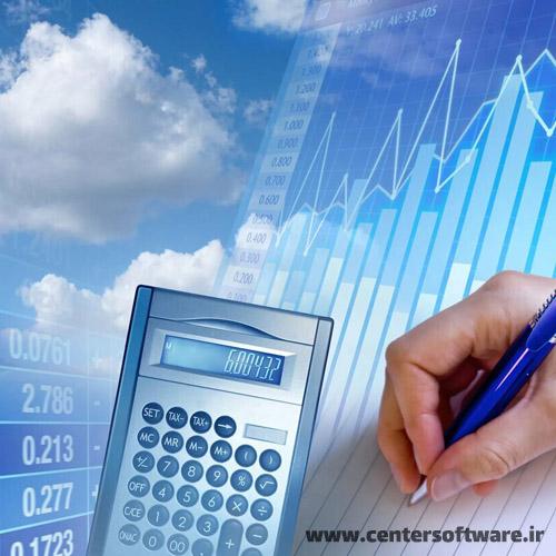 نصب نرم افزار حسابداری در شیراز و بررسی بهترین نرم افزار های حسابداری کسب و کار